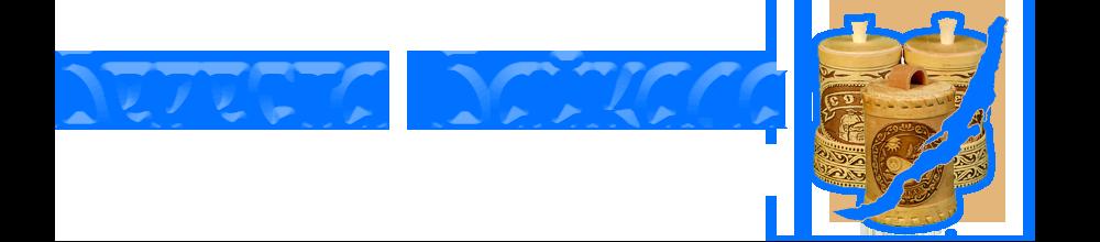 Магазин берестяных изделий Logo